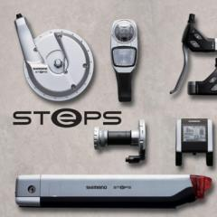 Shimano Steps technology